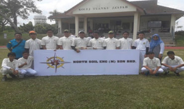 SCA U-16 Cricket Tournament – Sponsorship